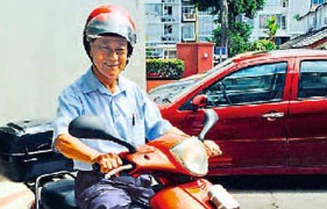 katekis singapura.jpg